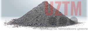 тампонажный цемент от производителя